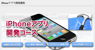 sinapps_site_main_image.png